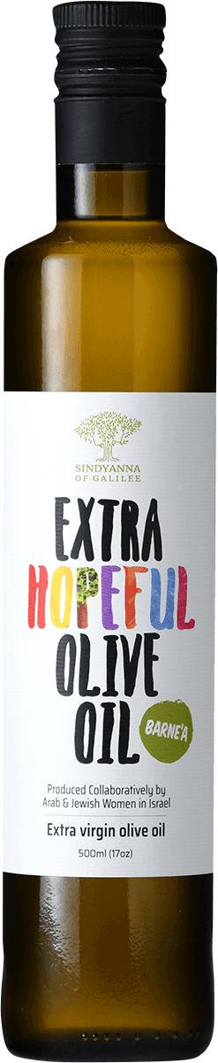 Extra Hopeful Olive Oil